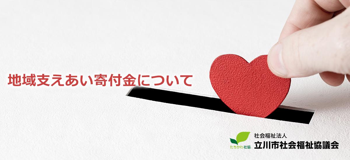 立川 東京 市 コロナ 都 市内の新型コロナウイルス感染症患者数|国分寺市